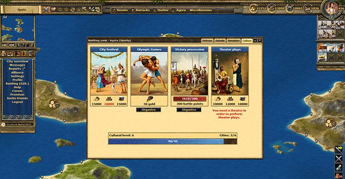 grepolis_screenshots_674x350_6