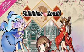 278x173_shiki