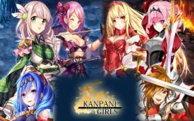 kanpani-girls_278x173